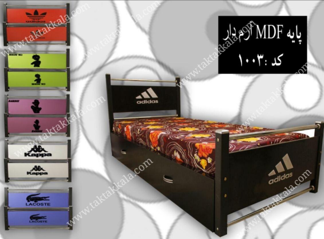 تخت خواب مدل آرم دارپایه ام دی اف